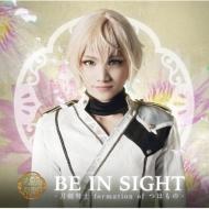 BE IN SIGHT(プレス限定盤E)【髭切メインジャケット】