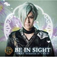 BE IN SIGHT(プレス限定盤F)【膝丸メインジャケット】