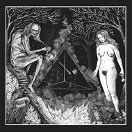 Black Monolith/Passenger (180g)