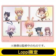 PPマルチデスクシート(SDイラスト)/ スロウスタート【Loppi限定】