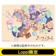 PPマルチデスクシート(描き下ろしイラスト)/ スロウスタート【Loppi限定】