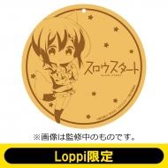 木製コースターキーホルダーセット(栄依子)/ スロウスタート【Loppi限定】