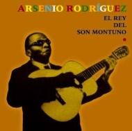 El Rey Del Son Montuno: ソン モントゥーノの王様