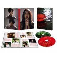 ユリゴコロ Blu-rayスペシャル・エディション