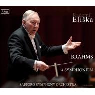 交響曲全集 ラドミル・エリシュカ&札幌交響楽団(3CD)