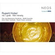 『ル・イ・グラーブ』『私のヴェニス』 ルペルト・フーバー&バイエルン放送合唱団
