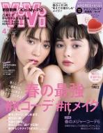 ViVi (ヴィヴィ)2018年 4月号