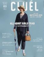 CLUEL (クルーエル)2018年 3月号
