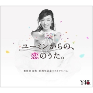 Yuming Kara No.Koi No Uta.