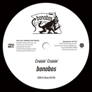 Cruisin' Cruisin' / Hello Innocence (7インチシングルレコード)