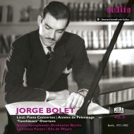 ホルヘ・ボレット RIAS録音集 第2集〜リスト:ピアノ協奏曲第1番、第2番、ペトラルカのソネット、ワーグナー/リスト編:『タンホイザー』序曲(1971-82)