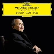 Menahem Pressler : Clair de Lune -Debussy, Faure, Ravel