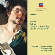 シンフォニア、組曲、協奏曲集 フィロムジカ・オブ・ロンドン