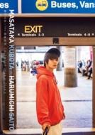 窪田正孝×写真家・齋藤陽道 カレンダー 2018.4-2019.3(ポスタータイプ)