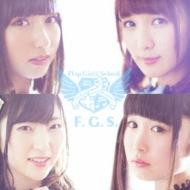 F.G.S.【初回限定盤】(+DVD)