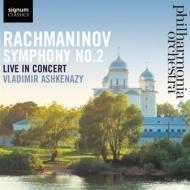 交響曲第2番 ヴラディーミル・アシュケナージ&フィルハーモニア管弦楽団