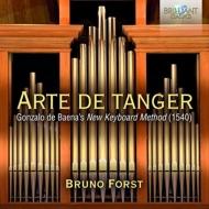 ゴンザロ・デ・バエナによる鍵盤楽器のための新しい練習曲集 ブルーノ・フォルスト(オルガン)(2CD)