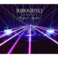 TOHOSHINKI LIVE TOUR 2017 -Begin Again-(Blu-ray)