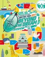 THE IDOLM@STER SideM GREETING TOUR 2017 〜BEYOND THE DREAM〜LIVE Blu-ray