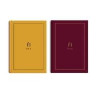 2nd Mini Album: 白 (ランダムカバー・バージョン)