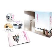 Eiga[asahinagu] Special Edition