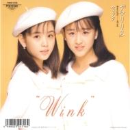 アマリリス 【完全限定盤】(7インチシングルレコード)