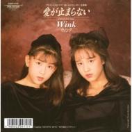 愛が止まらない〜Turn it into love〜【完全限定盤】(7インチシングルレコード)