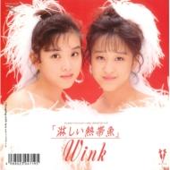 淋しい熱帯魚 【完全限定盤】(7インチシングルレコード)