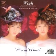 Sexy Music 【完全限定盤】(7インチシングルレコード)