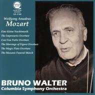 アイネ・クライネ・ナハトムジーク、序曲集、フリーメーソンのための葬送音楽 ブルーノ・ワルター&コロンビア交響楽団(1958、61)(平林直哉復刻)