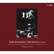 交響曲全集、ミサ・ソレムニス、合唱幻想曲、序曲集 ヴォルフガング・サヴァリッシュ&NHK交響楽団(1970年ステレオ)(7CD)