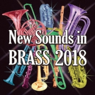 New Sounds In Brass 2018: 東京佼成wind O