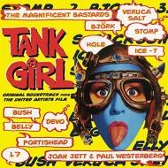 Tank Girl (Aqua Blue Vinyl)