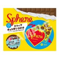 缶バッジセット / スフィア チョコ祭り2018