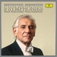 交響曲全集:レナード・バーンスタイン指揮&ウィーン・フィルハーモニー管弦楽団 (BOX仕様/9枚組/180グラム重量盤レコード)