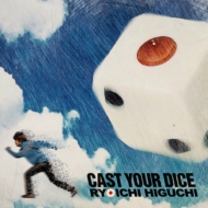Cast Your Dice 【数量限定】(アナログレコード)