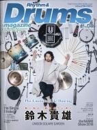 Rhythm & Drums Magazine (リズム アンド ドラムマガジン)2018年 4月号