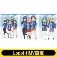クリアファイルセット(C)/ マギアレコード【Loppi・HMV限定】