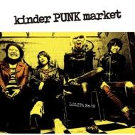 kinder PUNK market