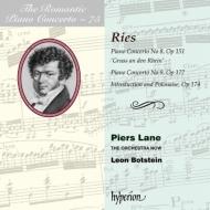 ピアノ協奏曲第8番『ラインへの挨拶』、第9番、序奏とポロネーズ ピアーズ・レーン、レオン・ボツスタイン&ジ・オーケストラ・ナウ