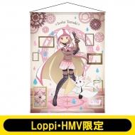 B2タペストリー(いろは)/ マギアレコード【Loppi・HMV限定】(2回目)