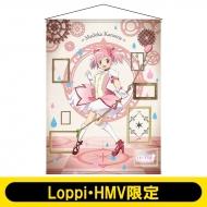 B2タペストリー(まどか)/ マギアレコード【Loppi・HMV限定】(2回目)