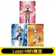 クリアファイルセット(いろは・やちよ・鶴乃)/ マギアレコード 【Loppi・HMV限定】(2回目)