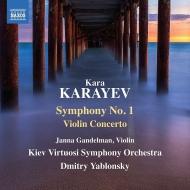 交響曲第1番、ヴァイオリン協奏曲 ドミトリー・ヤブロンスキー&キエフ・ヴィルトゥオージ交響楽団、ヤンナ・ガンデルマン