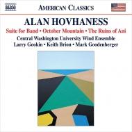 吹奏楽のための組曲、10月の山、アニの遺跡、海中の山、他 セントラル・ワシントン大学・ウィンド・アンサンブル