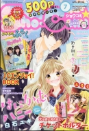 Sho-Comi (ショウコミ)2018年 3月 20日号