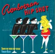 Show Me Your Hip Shake / バージンブルー (7インチシングルレコード)