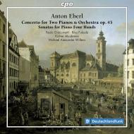 2台ピアノのための協奏曲、4手のためのソナタ第1番、第2番 パオロ・ジャコメッティ、福田理子、マイケル・アレグザンダー・ウィレンズ&ケルン・アカデミー