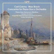 ブルッフ:2台ピアノのための協奏曲、ツェルニー:4手ピアノのための協奏曲 ジェノヴァ&ディミトリー・ピアノ・デュオ、カムツァロフ&ブルガリア国立放送響、他