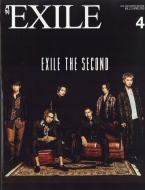 月刊 EXILE (エグザイル)2018年 4月号